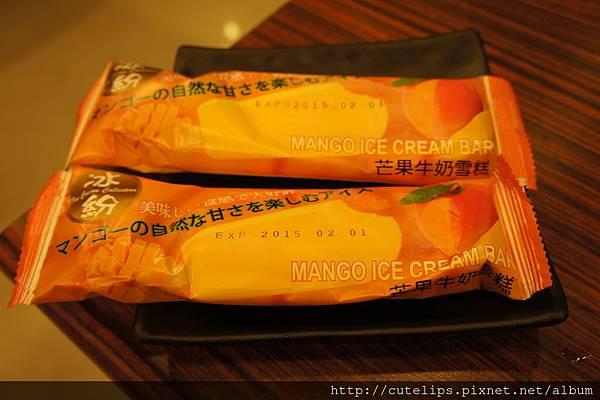 甜品-芒果牛奶雪糕