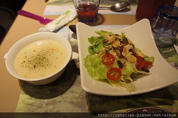 濃湯&沙拉