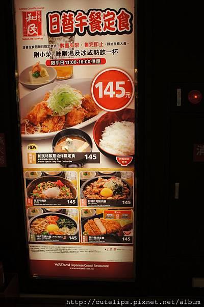 平日午餐定食102/10/12