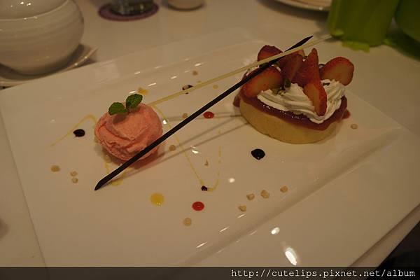 草莓卡士達年輪塔