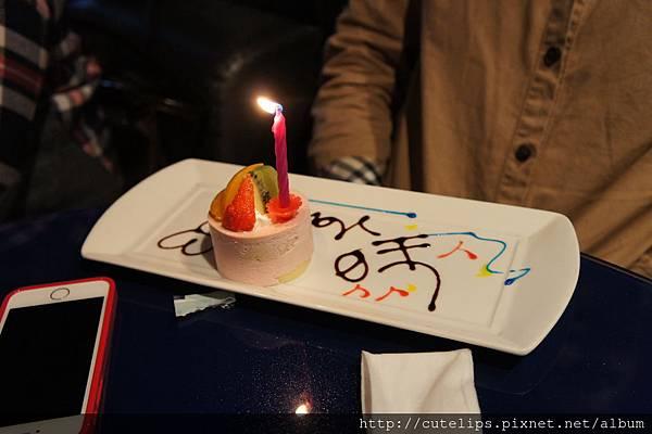 壽星專屬的小生日蛋糕