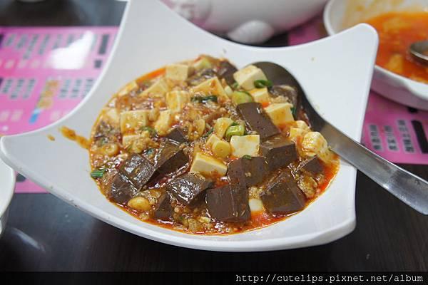 鴛鴦麻婆豆腐