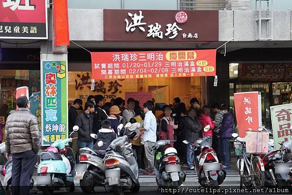 台南店的排隊人潮