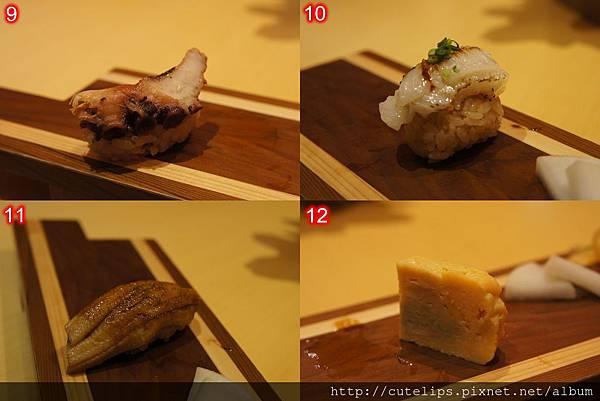 1500元套餐-3