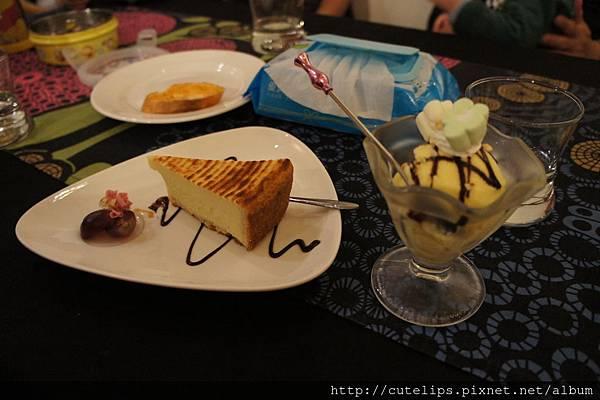 起士蛋糕&冰淇淋