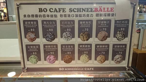 雪球餅乾口味及價格