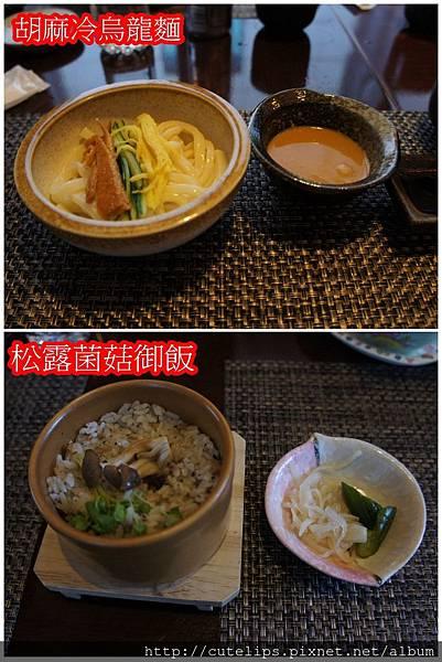 松、竹套餐-飯類(二選一)103/7/13