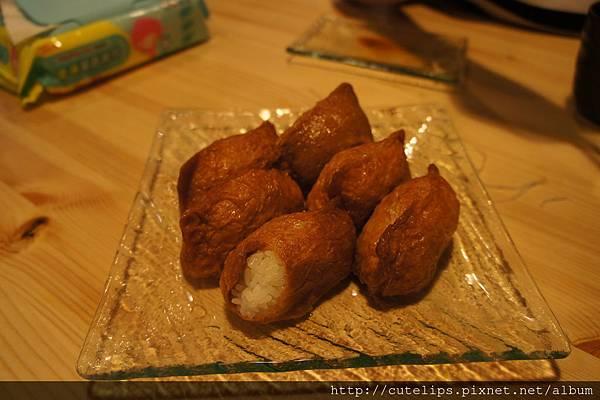 四角豆皮壽司