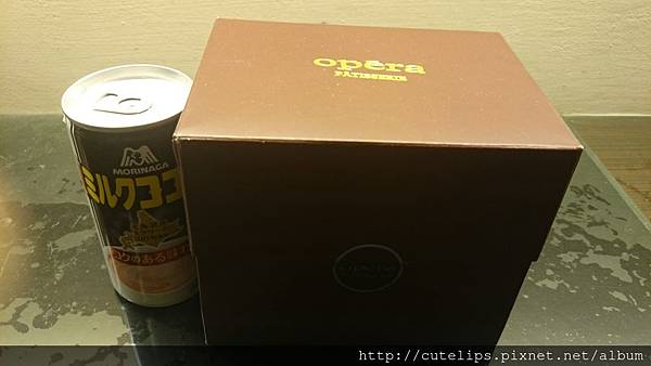歐貝拉餐盒(小餐盒A)