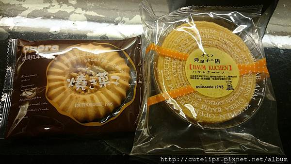 歐貝拉餐盒-芙蘿餅乾&原味年輪