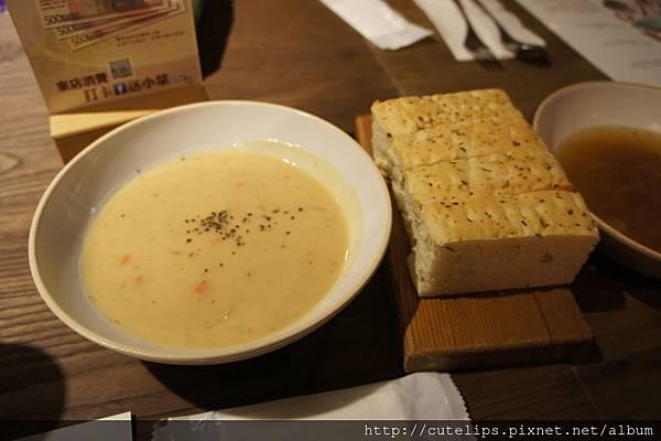 濃湯&餐前麵包