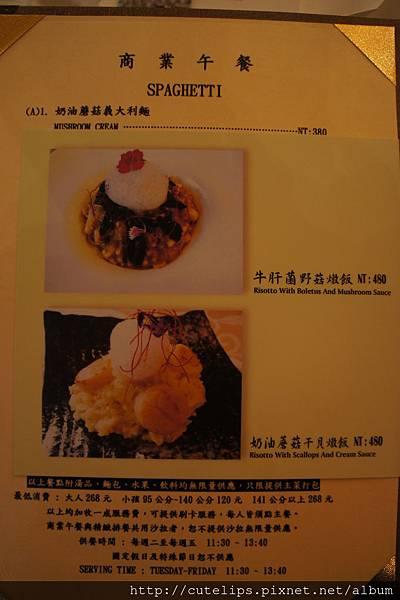 menu 103/9/7