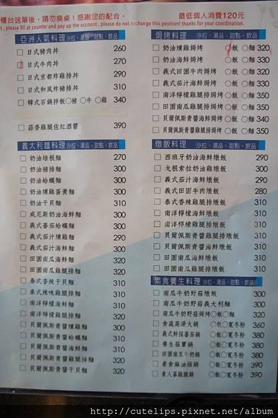 menu 103/9/27