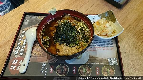 鰻魚茶泡飯