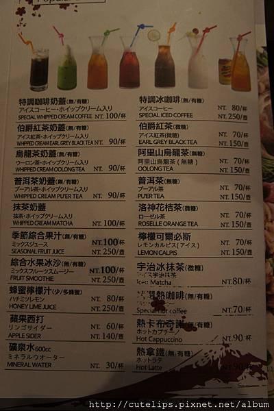 菜單-飲料103/11/8