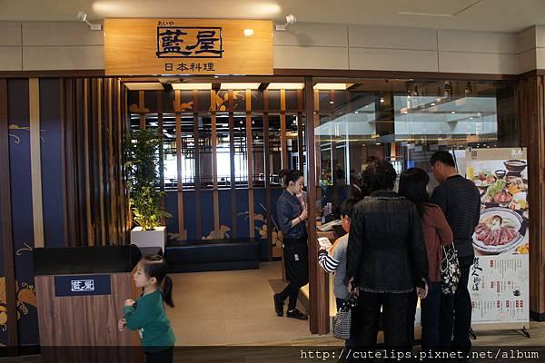 南紡夢時代5樓-店面外觀