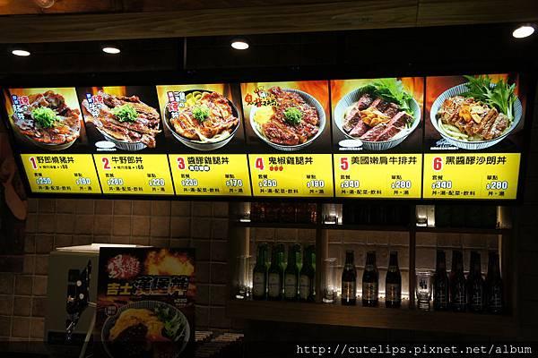 燒丼-菜色價目表