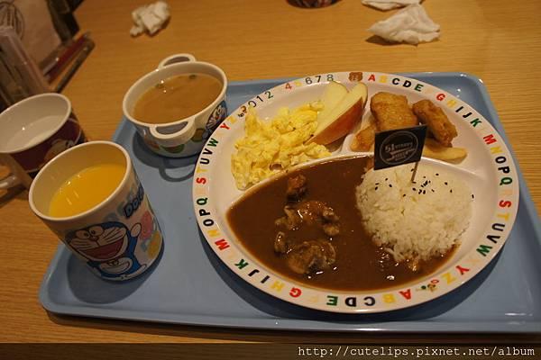 兒童餐-小日式/咖哩雞肉飯