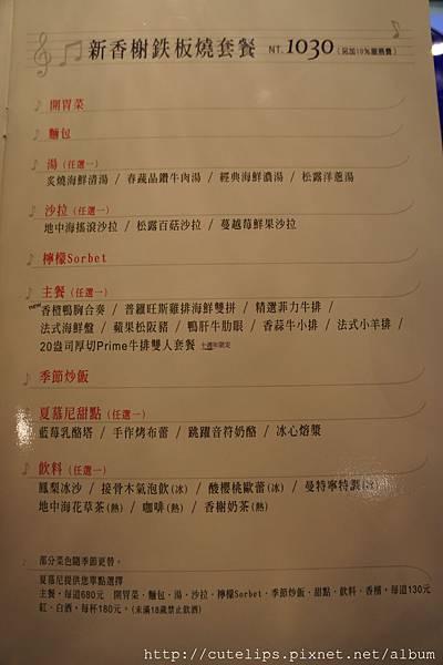 menu104/7/25