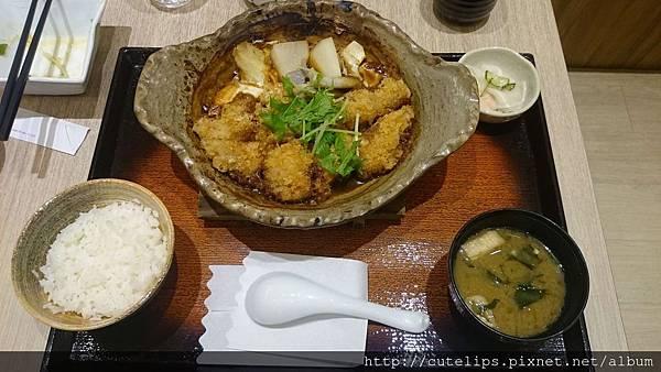 豬肉味噌醬燒定食
