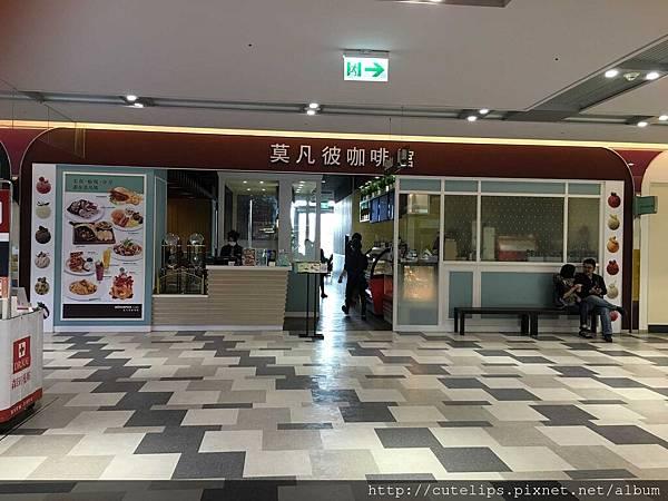 南紡夢時代2樓-店面外觀