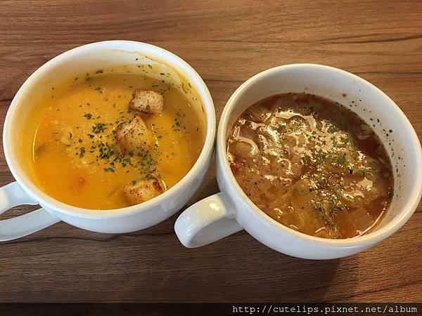 南瓜濃湯&番茄蔬菜清湯