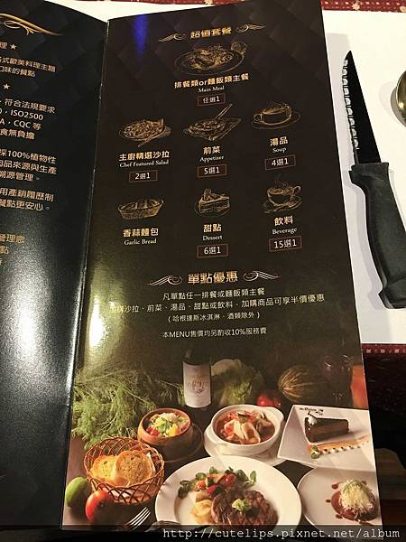 menu 105/4/9