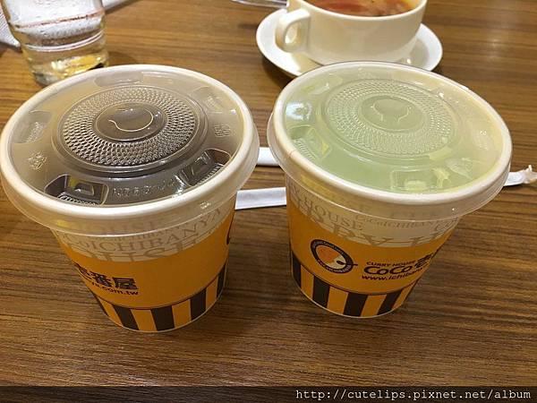 冰紅茶&抹茶牛奶