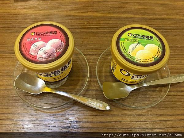 甜點-草莓&香草冰淇淋