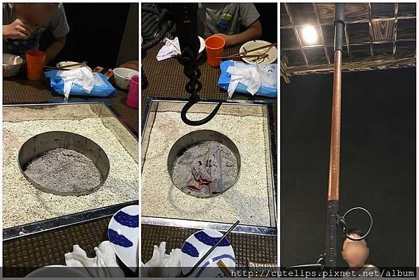 日本傳統吊鍋