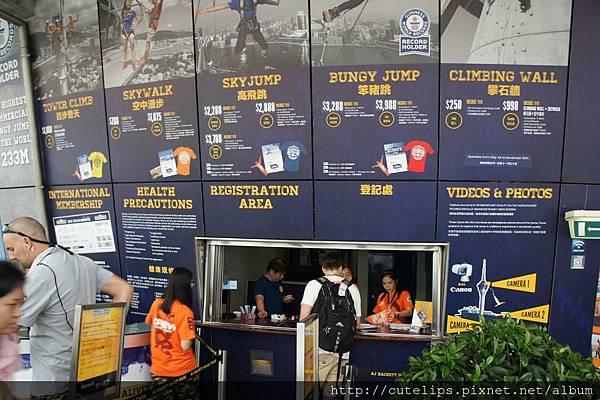 室外觀光廊售票處