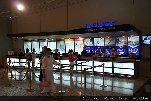 旅遊塔售票處