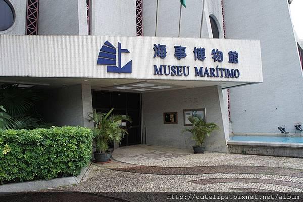 海事博物館外觀