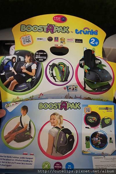 背包+汽車兒童座椅
