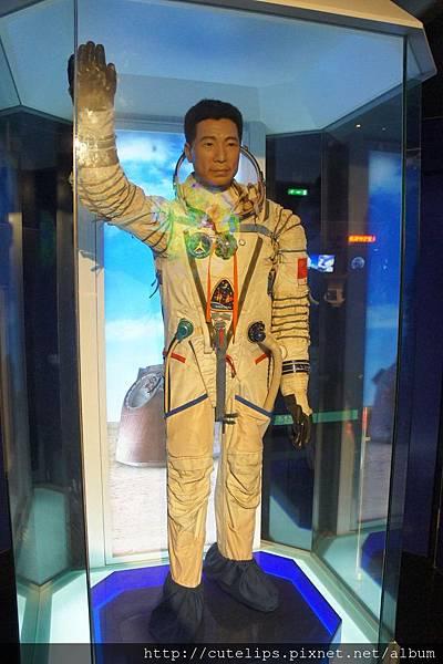 G01太空科學廳