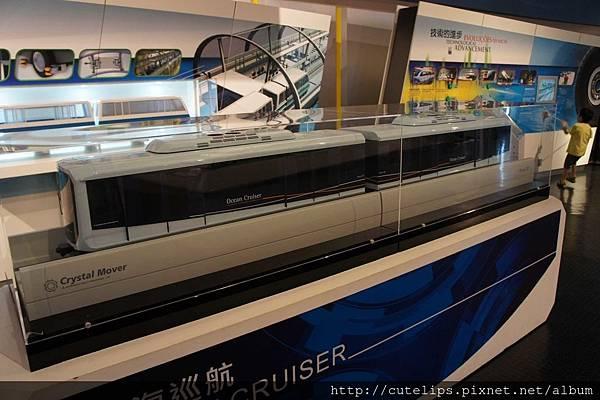 G06澳門輕軌系統展覽
