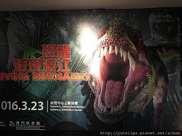 恐龍活現濠江海報