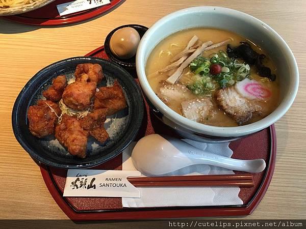 鹽味拉麵+單點日式炸雞