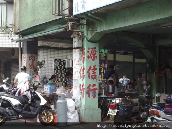 水仙宮早餐店