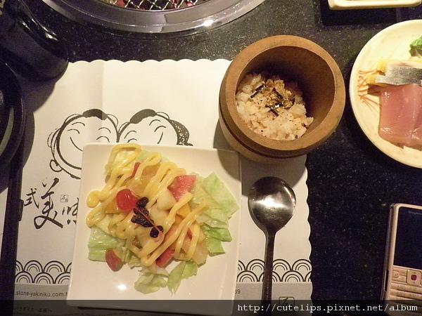 水果沙拉&鮭魚竹筒飯
