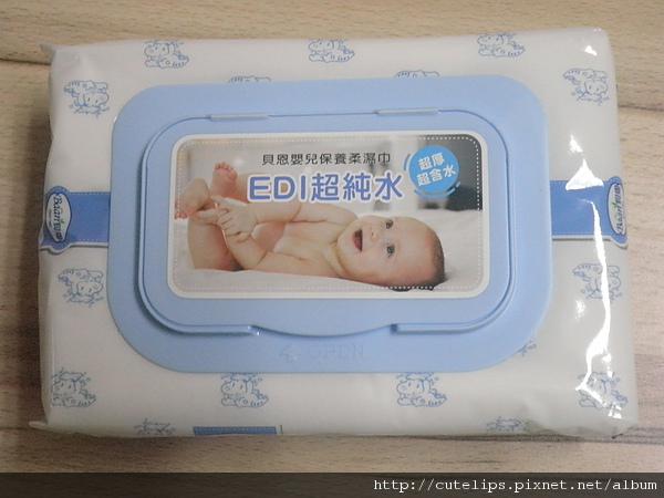 貝恩嬰兒柔濕巾