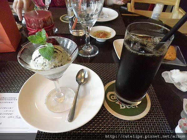 甜點+安提瓜火山咖啡