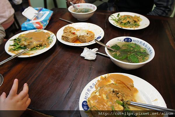 蚵仔煎、蚵仔鏈湯&泡菜香酥豆腐