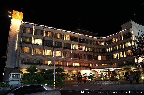 龍谷大飯店