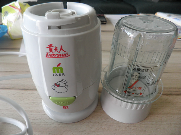 貴夫人生機食品調製機(CP-75S)