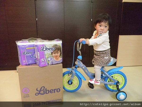 麗貝樂贈品-腳踏車