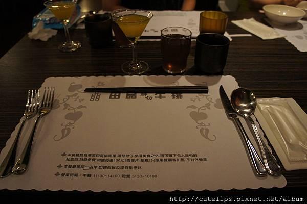 餐前酒、熱茶&烏梅汁