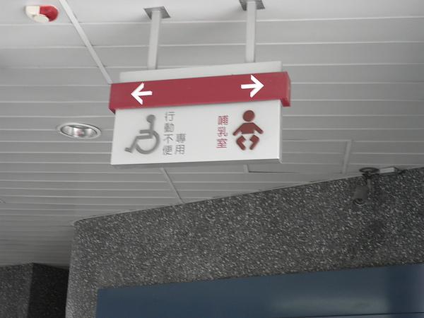 紫南宮七星級廁所