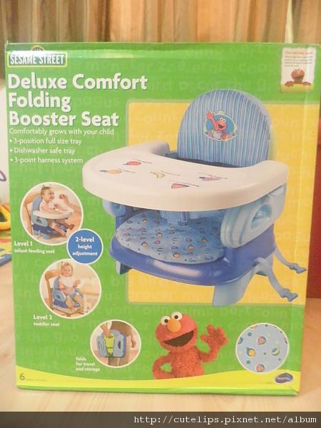 Summer Infant外包裝盒