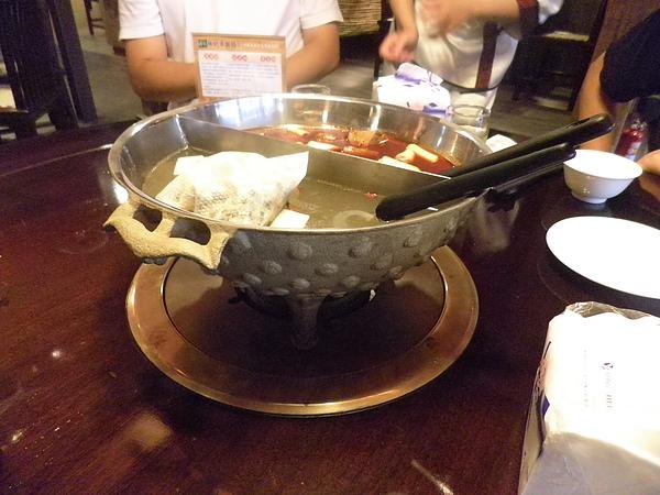 很漂亮的鍋子